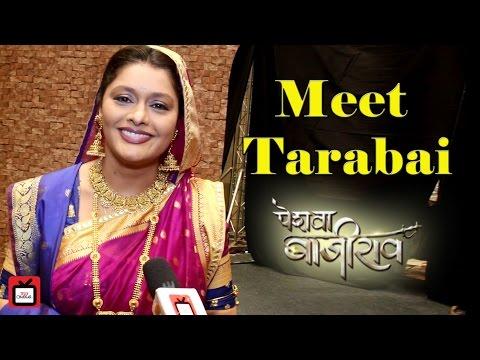 Meet Pallavi Joshi aka Tarabai from Peshwa Bajirao | Interview | Tellychakkar |