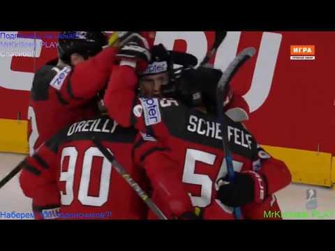 Россия - Канада 2-4 ~ ХОККЕЙ ~ ЧМ 2017