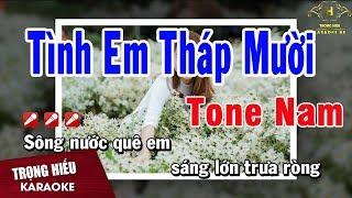 Karaoke Tình Em Tháp Mười Tone Nam Nhạc Sống | Trọng Hiếu