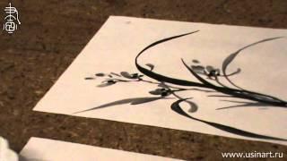 """Уроки по китайской живописи дикая орхидеи 兰花 Урок 9 """"Елена Касьяненко рисует Орхидею """""""