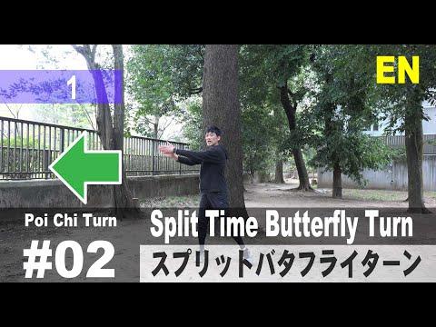 02 Poi Chi Turn   Wall Plane Split Butterfly Turn