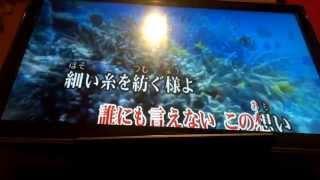 aikoさんの雲は白リンゴは赤をカラオケで歌ってみました☆ Twitter→https...