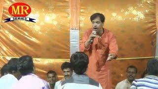 केहू कहे दुर्गा ❤ Shivshankar Yadav ❤ Bhojpuri Live Chaita Mukabala HD New Video Songs 2017