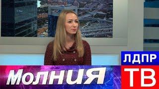 """Владимир Жириновский рассказывает почему ЛДПР использует гимн """"Боже, царя храни!"""""""
