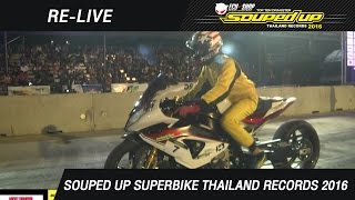 SOUPED UP SUPERBIKE THAILAND RECORDS 2016 | 25/02/2017 (2016)
