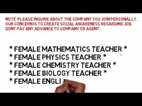 Jobs in Qatar/Teaching Jobs
