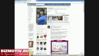 058 Школа заработка в соцсетях Почему нельзя делать фейковую страницу со свом же именем