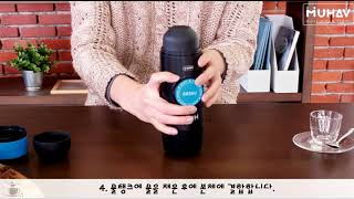 MUHAV 머햅 미니 에스프레소 커피 메이커_캡슐로 추…