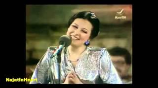 Najat Al Saghira (نجاة الصغيرة - الطير المسافر(جودة عالية