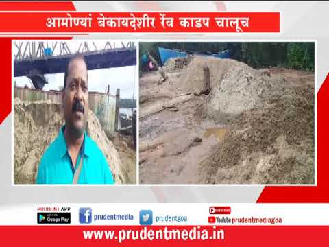WAS IT A 'RAID' ON ILLEGAL SAND MINING AT AMONA??_Prudent Media Goa