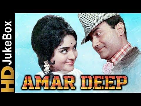 Amar Deep 1958 | Full Video Songs Jukebox | Dev Anand, Vyjayantimala, Ragini, Johny Walker, Pran