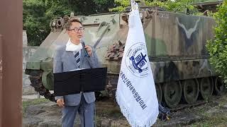 한국전쟁 70년 맞이 평화 예배_ 한기신협 백마고지 예…