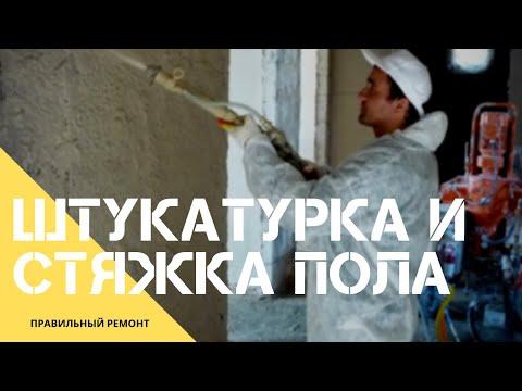 Видео Стальные трубы цена за метр