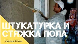 видео Железные двери входные с монтажом под ключ в Красногорске.