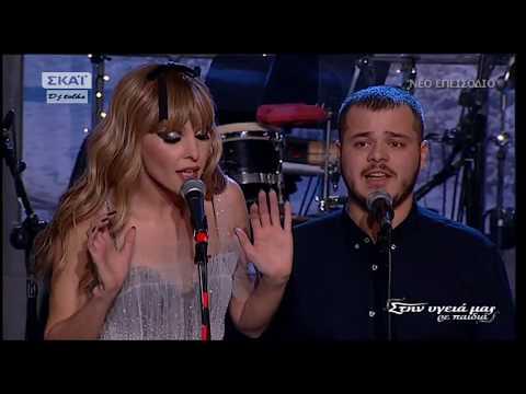 Τάμτα -Suliko( Georgian song )  Στην υγειά μας 24\12\17