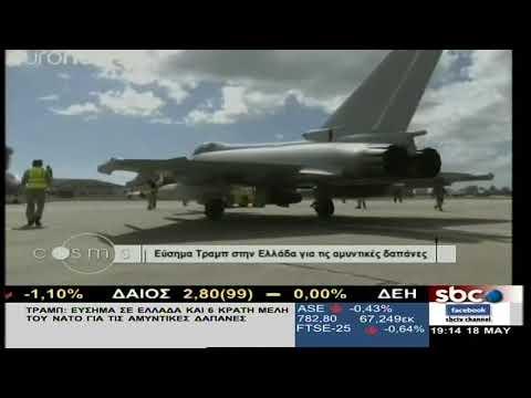 Cosmos εκπ 55   18-05-18   SBC TV
