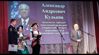 Время вспомнить  ТВ передача,посвящённая  А.А. Кулькову