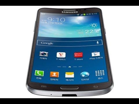 Samsung Galaxy Round: Das erste Smartphone mit gebogenem Display