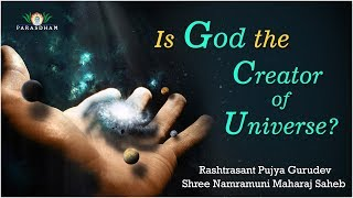 Is God the Creator of Universe? | 23 Karma Siddhant | Pawandham 2017