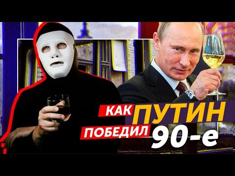 What PUTIN has Done for RUSSIA? WON 90? Raised the Country from its KNEES? | To Be Or