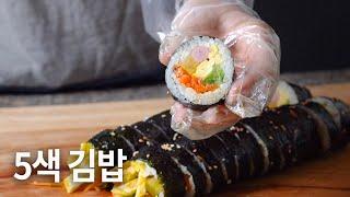 김밥의 정석, 5가지 …