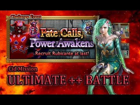 [FFRK] FFIV Fate Calls, Power Awakens| Rubicante - CM : Mingled Fears (U++) #883