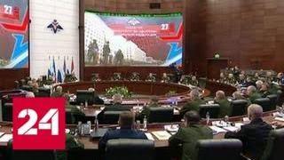 Шойгу: Запад обостряет военно-политическую обстановку у границ России - Россия 24