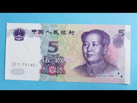 Cédula Da China - 5 Yuan - 1999