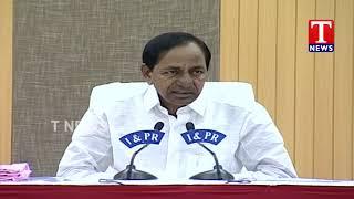 CM KCR Press Meet   Pragathi Bhavan  Telugu