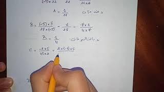 التمرين 14 الصفحة 27 من كتاب المسار في الرياضيات للسنة الثانية اعدادي
