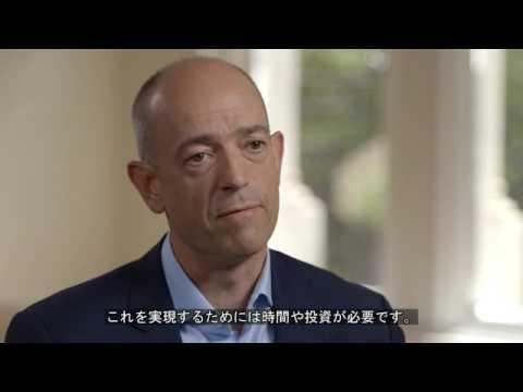 ARM CEO Simon Segars about SoftBank acquisition