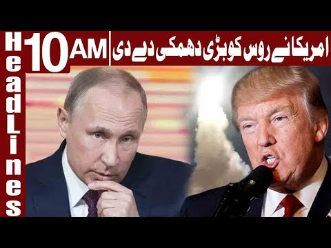 America Decided To Attack Moscow - Headlines 10 AM - 12 April 2018 - Express News