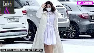 [W-actor] 함연지 세상이 새하얀 여신의 외출