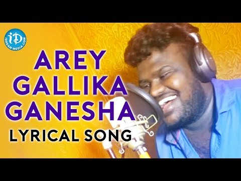 Arey Gallika Ganesha - Ganpati Full Lyrical Song || Private Song Making || By Praddyottan