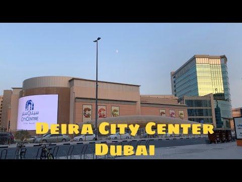 Deira City Centre in Dubai | DCC Shopping Mall | Dubai UAE 🇦