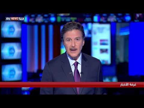 الانتخابات التركية.. إعلان فوز أردوغان والمعارضة تشكك  - نشر قبل 2 ساعة