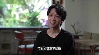 张海宇:能称为英雄的都比较平凡 |仰望——青年演员致敬平凡英雄【五四青年特别节目】