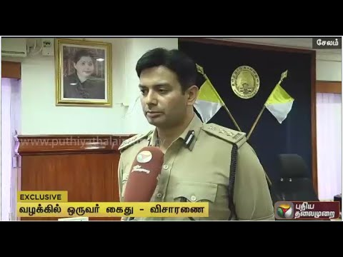 Vinupriya Suicide Case : One person arrested - exclusive interview with Superintendent of police