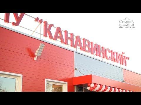 Новый автовокзал открылся на Московском шоссе в Нижнем Новгороде