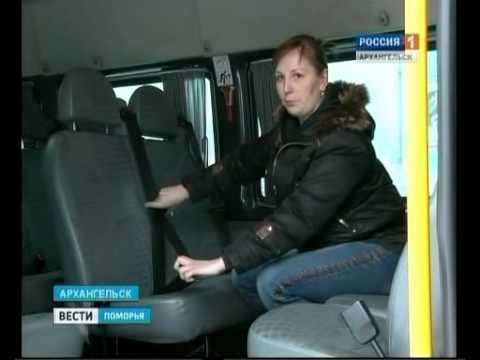В России вступили в силу новые правила по перевозке детей