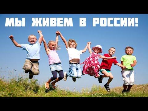 Кто будет жить в России через 50 лет?