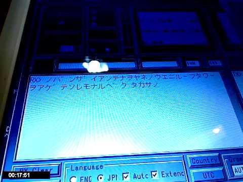 PCでモールス通信の和文符号解読...