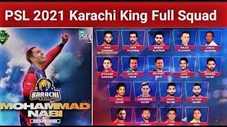 PSL 2021 Karachi Kings full squad  Karachi Kings squad for Pakistan Super League 2021