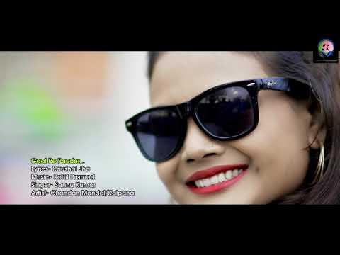 New Maithili Song Gal Pe Powder Lagake Sannu Kumar Ft. Chandan, Kalpana