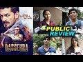 Dussehra Public Review | Neil Nitin Mukesh | Tina Desai | Manish Vatsalya | Chillx Bollywood