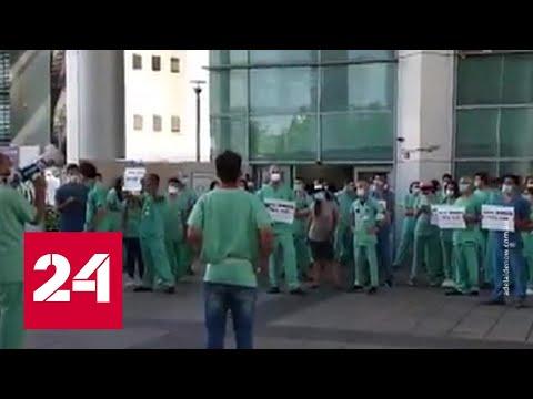 Коронавирус в мире: ситуация тревожная - Россия 24