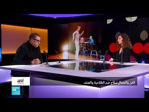 الفنان التونسي رضوان المؤدب: -بالشعر والفن سننتصر على العنف الذي يستأصل في المجتمعات-  - 13:59-2019 / 11 / 13