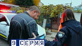 ПОГОНЯ ЗА ПЬЯНЫМ ВОДИТЕЛЕМ  | #ПолицияLIVE 🔴 9 серия