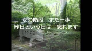 女の階段2.小桜舞子 chiyoti