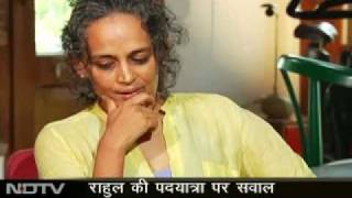 Arundhati Roy Prime Show (Hindi Interview)